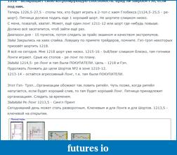 Прайс Экшин и Понимание Рынка-plan3dec2010-bm.png